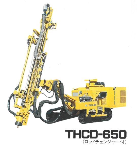 THCD-650型(キャビンなし)